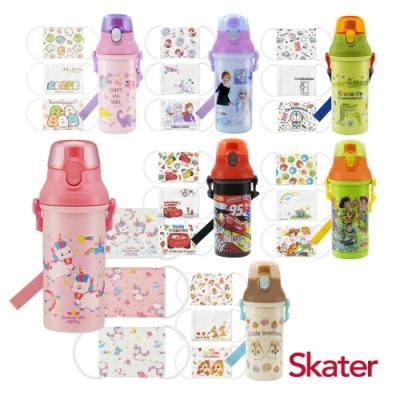 Skater銀離子直飲水壺(480ml)+紗布口罩
