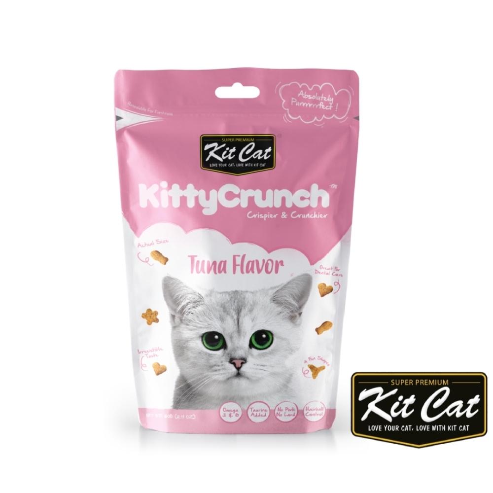 Kit Cat 卡茲餅((鮪魚口味) 60g 貓零食 貓餅乾 化毛 潔牙 適口性佳