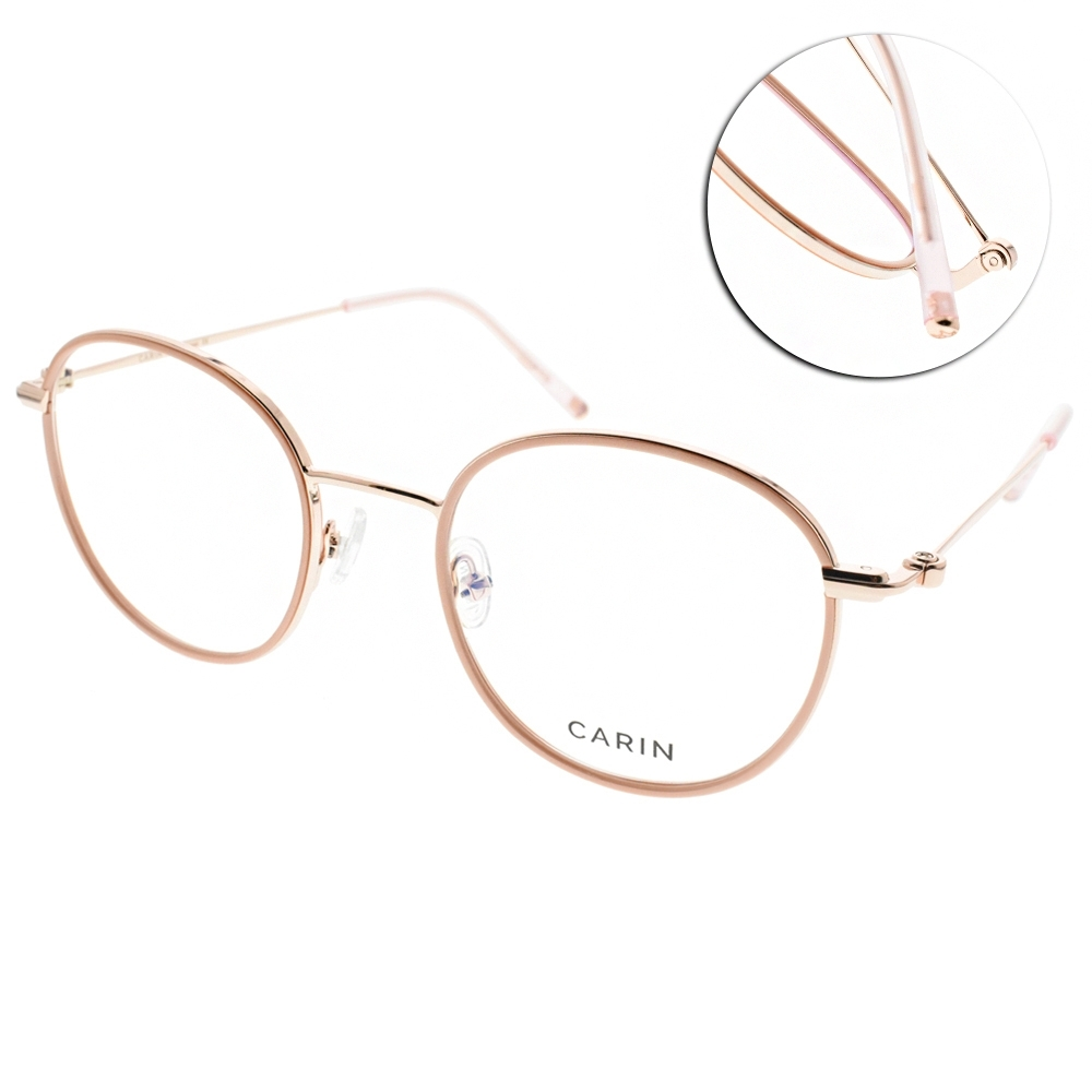 CARIN光學眼鏡 韓系時尚圓框款/粉-玫瑰金#TWIN MORE C3