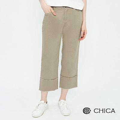 CHICA 率性曠野抽鬚拼接牛仔寬管褲(2色)