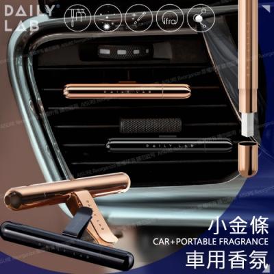 DAILY LAB 車用香氛小金條(滿杯柚子香香味款)-玫瑰金條/釉黑條