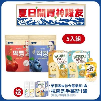 韓國【BEBECOOK】夏日開胃神隊友聯名5入組-A套餐 贈茉莉香米餅*1+抗菌慕斯*1(隨機出貨)