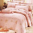 BUTTERFLY-台製40支紗純棉-單人4.5x6.5尺鋪棉兩用被-心花朵朵-粉