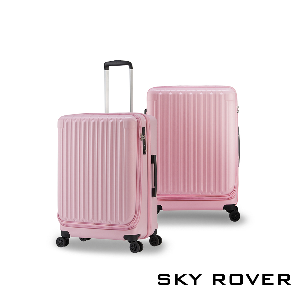 SKY ROVER 19吋 粉紅水晶 璀璨晶鑽 側開可擴充拉鍊登機箱 行李箱 SRI-1808