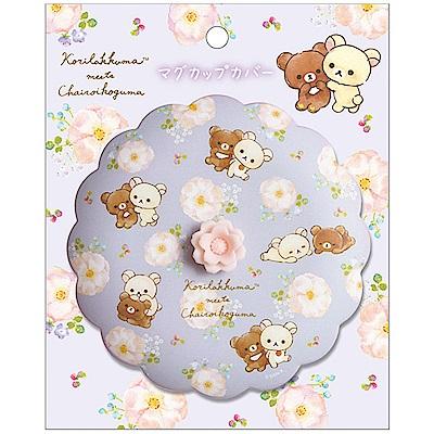 懶妹蜂蜜小熊的粉彩花園系列環保杯蓋。藍色  San-X