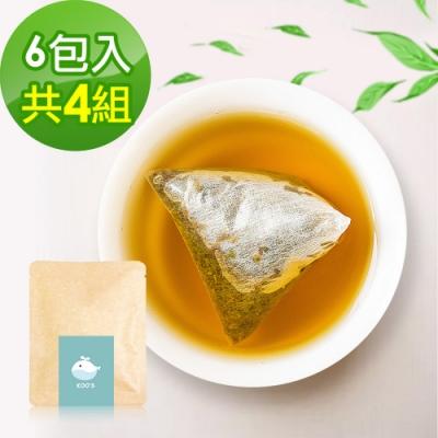 KOOS-清韻金萱烏龍茶-隨享包4組(6包入)