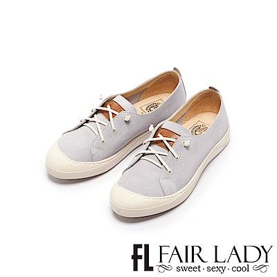 Fair Lady Soft Power軟實力 真皮彈力帶休閒鞋 藍天