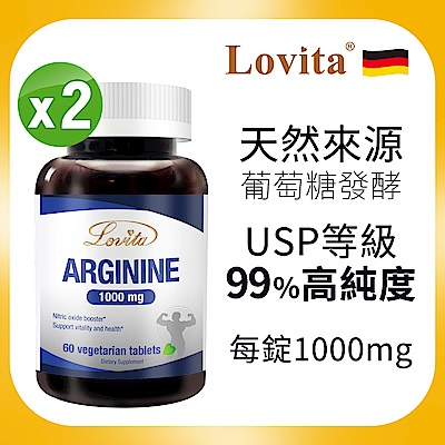 Lovita愛維他-精胺酸1000mg-全素 2入組