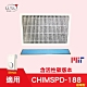 LFH HEPA活性碳濾心+光觸媒濾網 適用:3M淨呼吸 CHIMSPD-188 Slimax 1組 product thumbnail 1