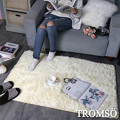 TROMSO 北歐風尚長毛地毯-皇宮白