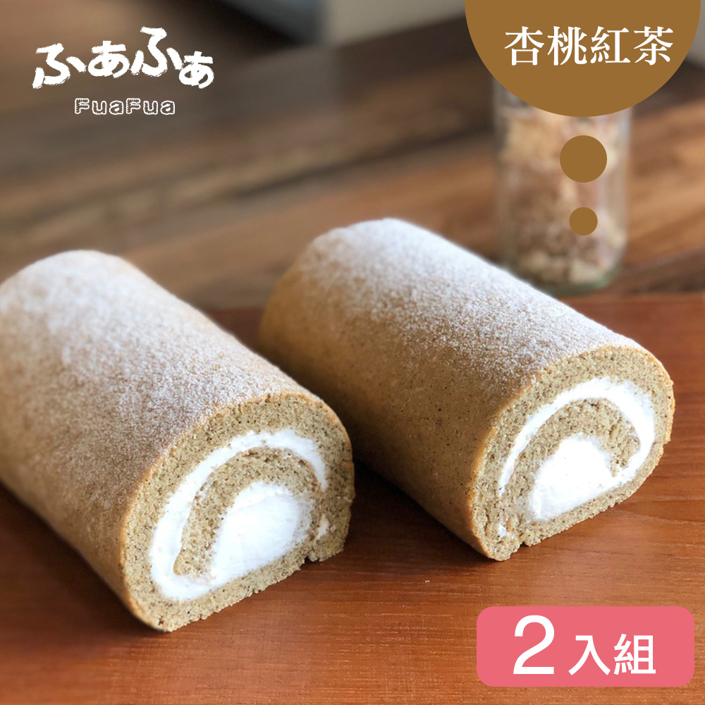 FuaFua Chiffon 杏桃紅茶 FuaFua卷 (2入)