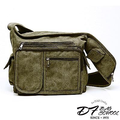 DF BAGSCHOOL - 日雜極品大容量帆布側背包