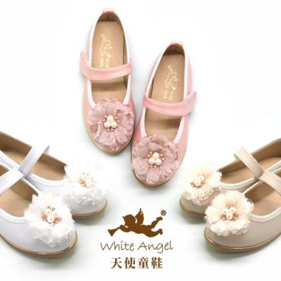 天使童鞋-浪漫香語花星公主鞋(中-大童)J962-米、粉、白