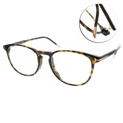 TOM FORD眼鏡 經典簡約款/琥珀棕 #TF5608FB 052