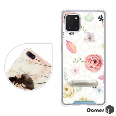 Corner4 Samsung Galaxy Note 10 Lite 四角防摔立架手機殼-紙藝花