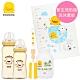 黃色小鴨《PiyoPiyo》泡棉奶瓶刷+雙層紗布浴巾+酵素入浴劑+乳感寬口徑PPSU奶瓶 product thumbnail 1
