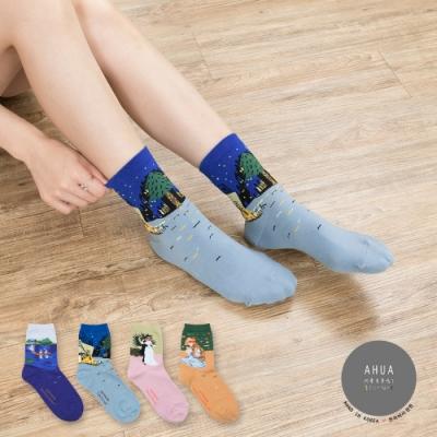 阿華有事嗎 韓國襪子 名畫系列(6)中筒襪 韓妞必備長襪 正韓百搭卡通襪