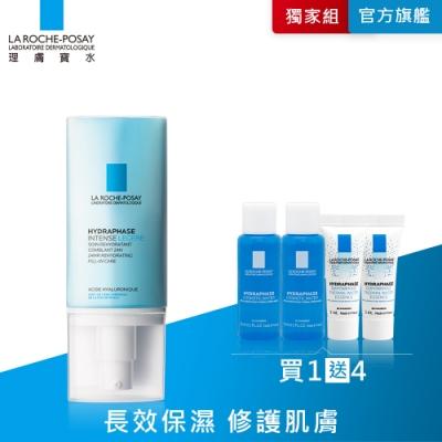理膚寶水 全日長效玻尿酸修護保濕乳 清爽型50ml 水感全套保濕獨家組