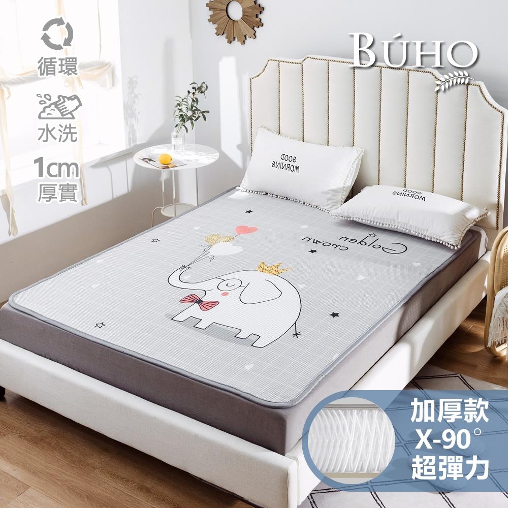 (雙/大均一價)BUHO布歐 蜂巢式6D立體透氣循環涼墊-加厚1cm (大象)