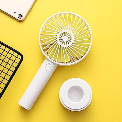 韓系美形手持充電風扇珍珠白
