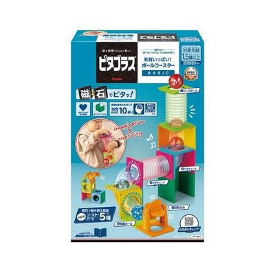 日本People-益智磁性積木BASIC系列-滾球滑道組(1Y6m+/STEAM玩具)
