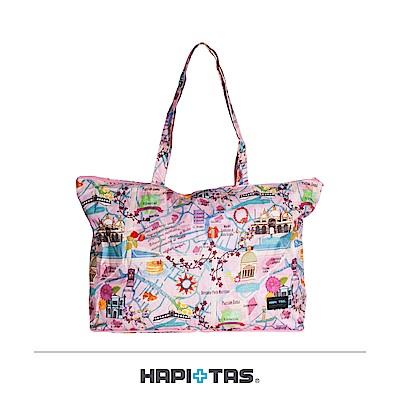 日本HAPI+TAS 摺疊肩背包 粉色旅遊景點