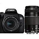 CANON EOS 800D+18-55mm+75-300mm III 雙鏡組*(平輸)