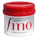 (即期品)FINO高效滲透護髮膜 50G(效期至2021.03)