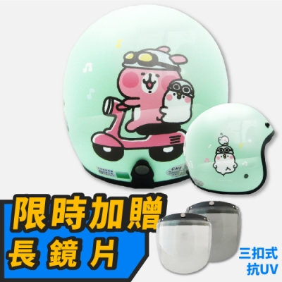 【T-MAO】正版卡通授權 卡娜赫拉03 復古帽 騎士帽(安全帽│機車 E1)