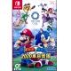 瑪利歐 & 索尼克 AT 2020 東京奧運 Mario and Sonic at the Olympic Games Tokyo 2020 - NS Switch 中英日文亞版 product thumbnail 2