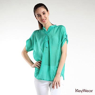 KeyWear奇威名品    輕薄空氣感罩衫上衣-藍綠色