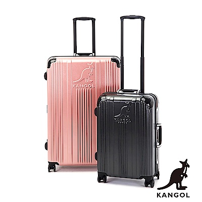 KANGOL-讓世界隨你跳動 80週年紀念款全PC鋁框雙色組合 - 深灰20粉玫28