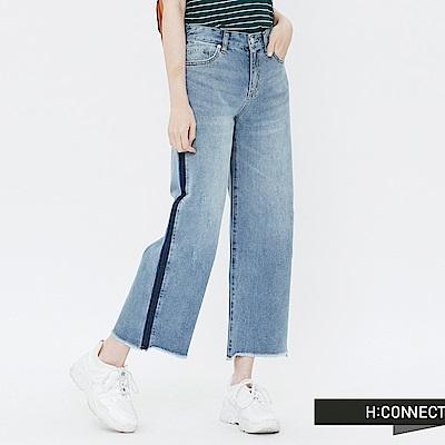 H:CONNECT 韓國品牌 女裝-隨性滾邊牛仔寬褲-藍