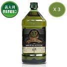 義大利Giurlani純橄欖油(2L x 3瓶)