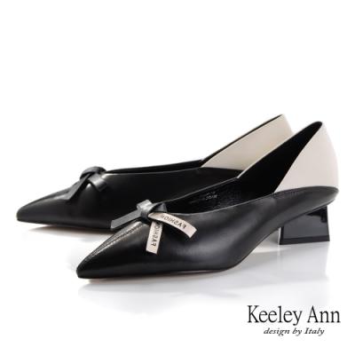 Keeley Ann極簡魅力 撞色尖頭造型跟包鞋(黑色-Ann系列)