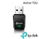 TP-Link Archer T3U AC1300雙頻Wi-Fi網路USB3.0無線網卡