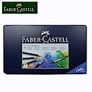 Faber-Castell輝柏 ART-GRIP創意工坊水彩色鉛筆-藍色精緻鐵盒裝60色組