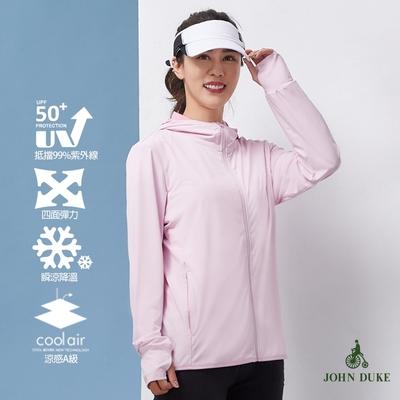 JOHN DUKE約翰公爵 女裝 涼感透氣網眼機能防曬冰鋒衣_粉紅(15-1K8910W)