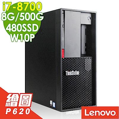 Lenovo P330 i7-8700/8G/500G+480SSD/P620/W10P