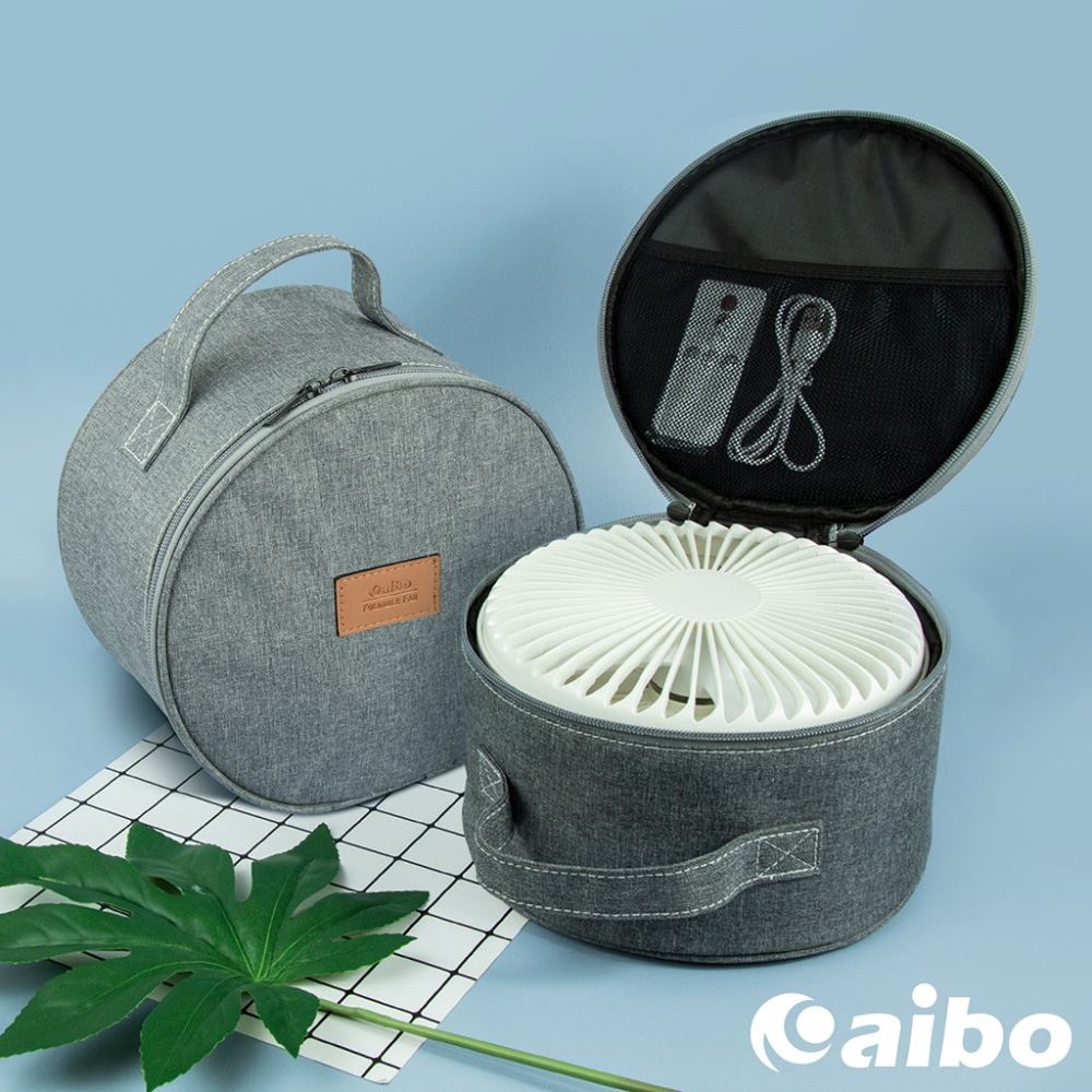 aibo 折疊風扇適用 手提收納包(直徑21x高12cm)