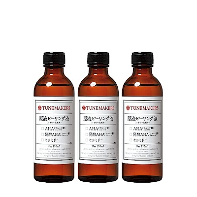 (3入組)TUNEMAKERS AHA毛孔收縮水120mL