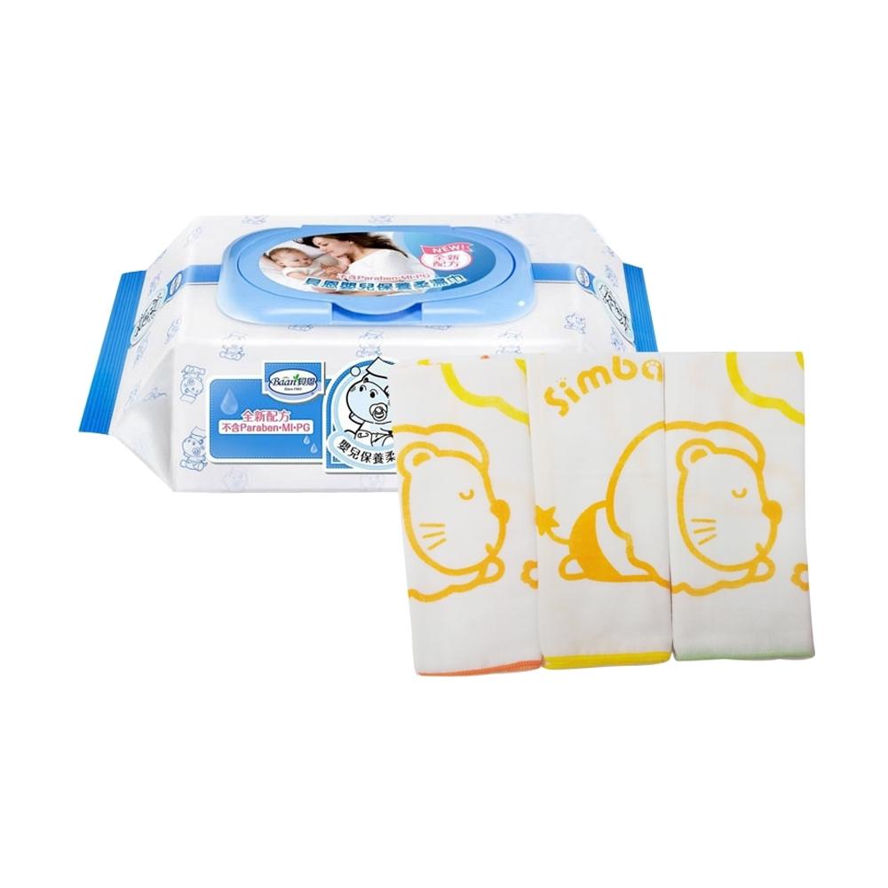 貝恩Baan NEW嬰兒保養柔濕巾80抽24入+小獅王辛巴simba印花紗布手帕(3入)