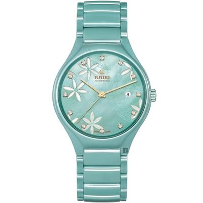 RADO 雷達 TRUE Gerden 真 世界花園系列 高科技陶瓷自動機械鑽錶 R27114902