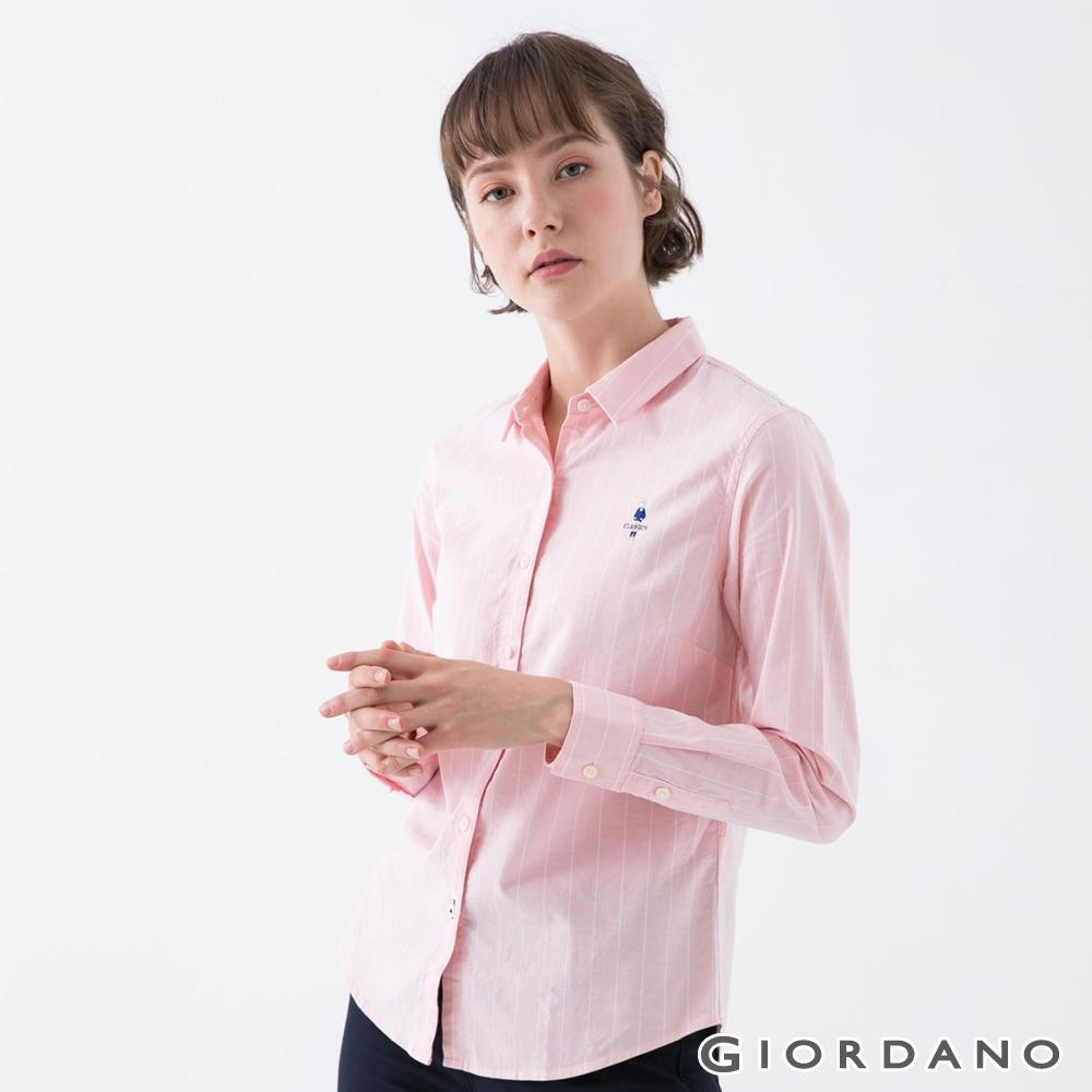 GIORDANO 女裝四季百搭彈力牛津紡襯衫 - 18 桃粉/白