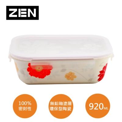 [ZEN HANKOOK ]山茶花陶瓷微波盒920ml(長型)