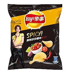 樂事 酸辣莎莎醬味洋芋片(43g)
