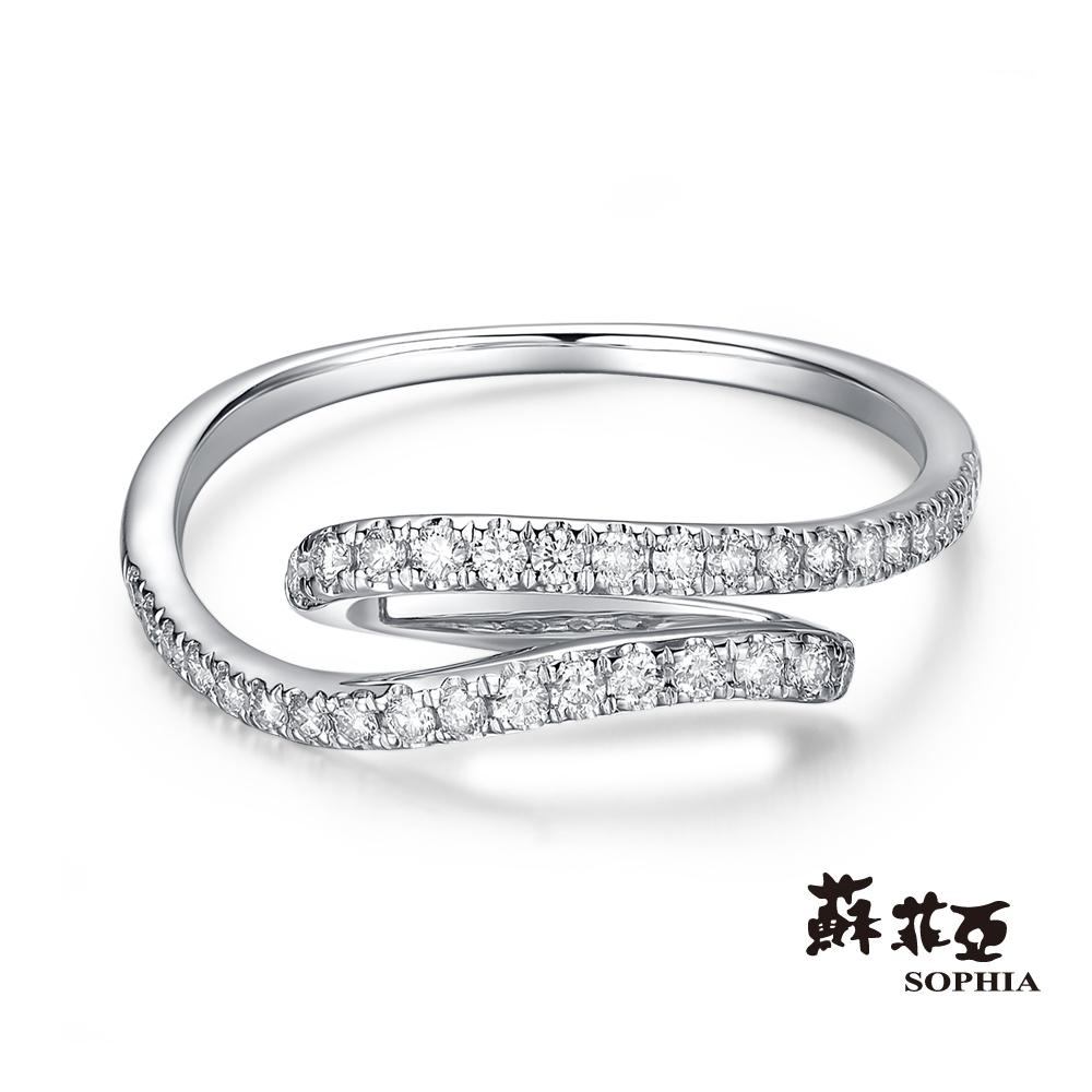 蘇蘇菲亞 SOPHIA - 簡約流線14K鑽石戒指