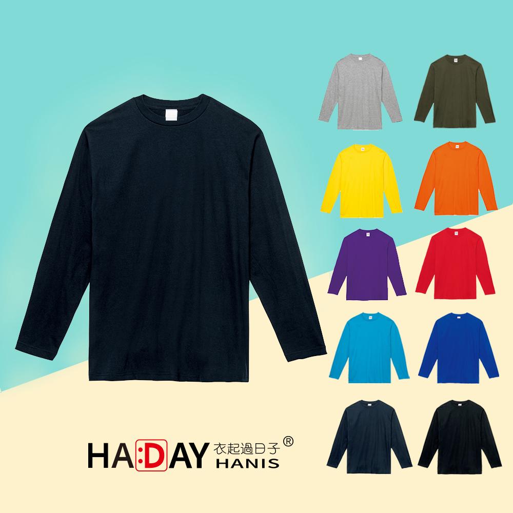 HADAY 超人氣5.6盎司 薄長袖 全棉圓領T恤 委託日本設計 海軍藍