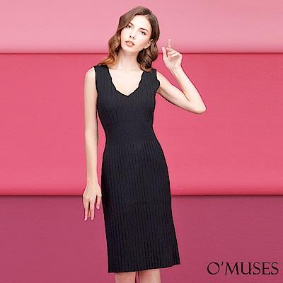 V領針織洋裝-OMUSES
