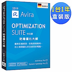 Avira小紅傘防毒優化大師 2019中文1台1年盒裝版